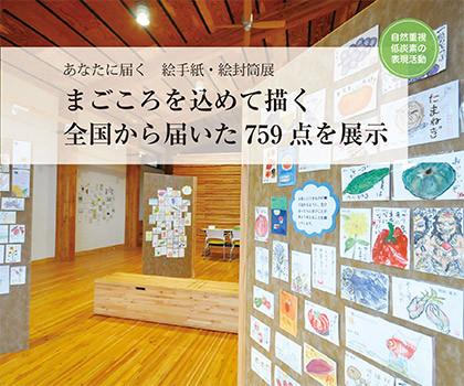 201512_3031_01_2